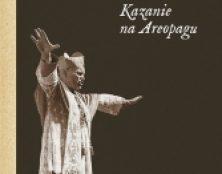 Un inédit de Mgr Karol Wojtyła