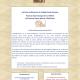 7 octobre : conférence du collège Saint Germain