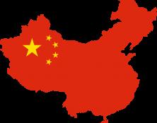 Chine : le pape a levé les sanctions canoniques des 7 évêques ordonnés sans mandat pontifical