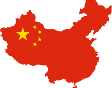 La stratégie chinoise dans la crise du coronavirus