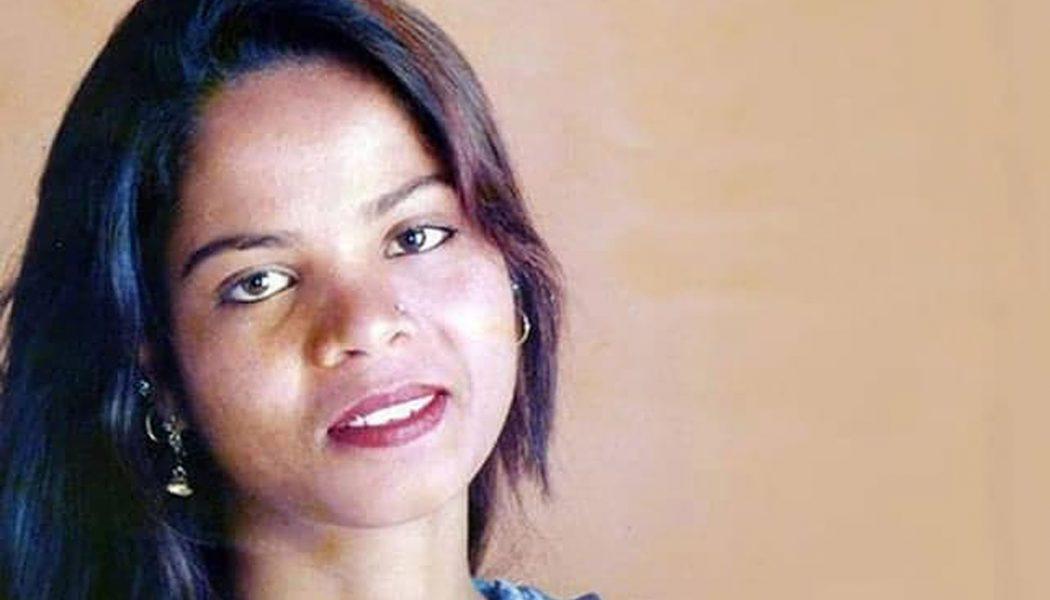 Asia Bibi serait enfin libérée !