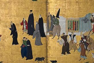 Pèlerinage au Japon (5-16 avril 2019)