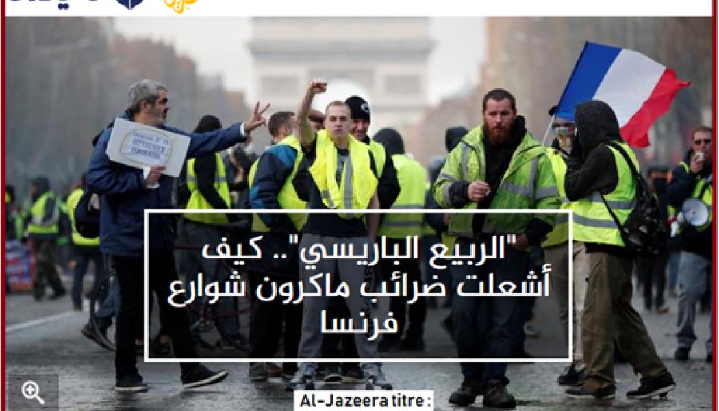 Selon une partie de la presse arabe, les actes de violence sur les Champs Élysées seraient le fait des Frères Musulmans