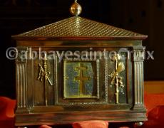 Poitiers : un oratoire blindé pour exposer un morceau de la Sainte Croix