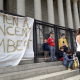 Manifestation à Lyon pour Vincent Lambert