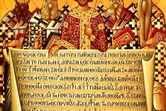 Lettre à un frère (prêtre) orthodoxe de la part d'un ami moine bénédictin (7)
