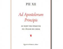 Ad Apostolorum Principis : un pape parle des évêques de Chine