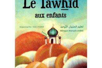 Un livre d'apprentissage de l'islam wahhabite pour les enfants a été interdit de vente aux mineurs