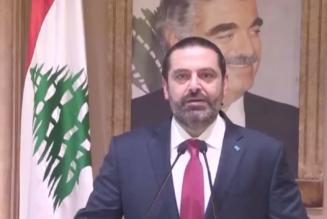 Le premier ministre libanais Saad Hariri démissionne