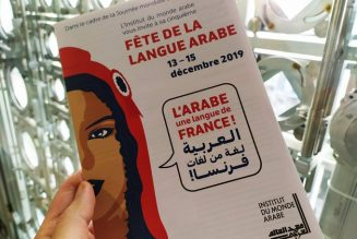 « L'arabe, une langue de France »