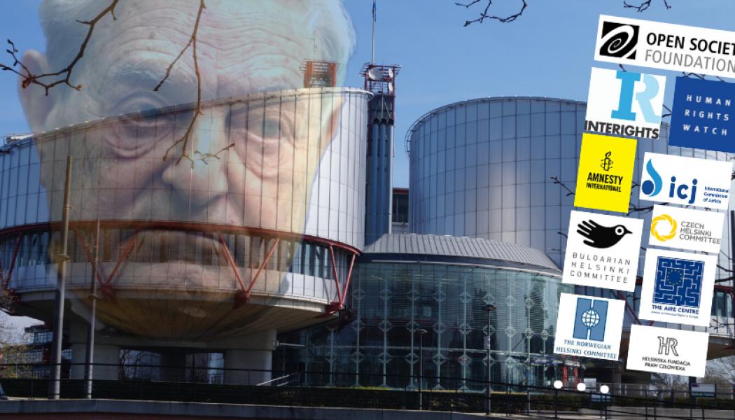 Une centaine de juristes appelle à l'indépendance de la CEDH