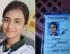 Persécution des chrétiens au Pakistan : Il faut désormais prier pour Huma Younous