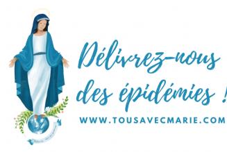 Tous avec Marie : une initiative de plusieurs recteurs de sanctuaire à la Sainte Vierge