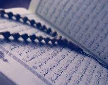Le monastère Saint-Sauveur-in-Chora de Constantinople sera ouvert à la prière musulmane le 30 octobre
