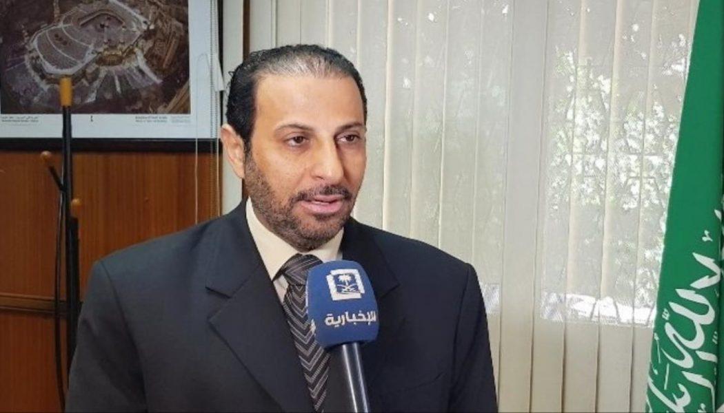 Le nom d'un diplomate saoudien soupçonné d'être lié aux attentats du 11 septembre divulgué accidentellement par le FBI
