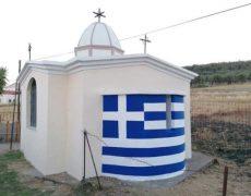 Grèce : restauration d'une église saccagée par des immigrés