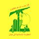 Emmanuel Macron légitime-t-il l'organisation terroriste du Hezbollah ?