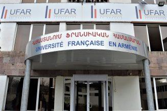 La Francophonie auprès de la jeunesse d'Erevan