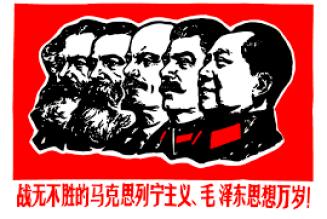 La France au service de la propagande chinoise?