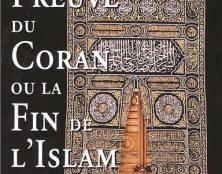 Jusqu'à quand les musulmans refuseront-ils l'examen historico-critique de leurs textes ?