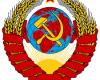 Mémoire d'Igor Ogurtsov