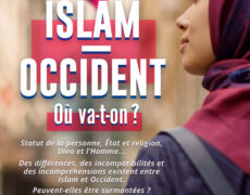 18 novembre : colloque Islam – Occident à Paris
